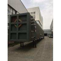 Buy cheap cryogenic air separation plant manufacturer from wholesalers