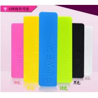 Buy cheap New Portable Mobile Power Bank 2600 MAH USB Battery Charger Key Chain for iPhone MP3 from wholesalers