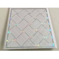 Buy cheap 30cm * 7mm Decorative Tile Panels , Wall Plastic Panels For Living Room from wholesalers