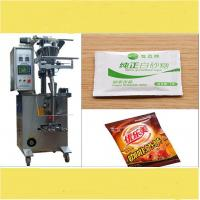 Buy cheap Plastic Bag Liquid Sachet Packing Machine English Chinese Screen Display from wholesalers