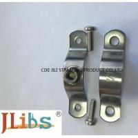 Buy cheap Flexible Coupling Pipe Clamp Bracket Stainless Steel P Pipe Clamp For Water Pipeline from wholesalers