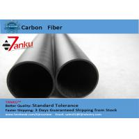 Buy cheap Carbon Fiber Composite Tubing In 14mm*12mm*1000mm 1mm Thickness from wholesalers