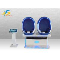 Buy cheap Amusement Park Products 9D Virtual Reality Cinema Simulator 2 Seats 9D VR Chair product