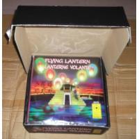 Buy cheap Sky Lights Fire Balloon 95*55*37CM  Environmental protection lantern  color box packaging  20pcs/box Free Shipping product