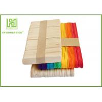 Buy cheap 114mm Wavy Popsicle Sticks Wooden , Flat Handicraft Ice Cream Sticks In Bundle from wholesalers