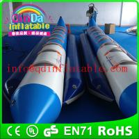 Buy cheap Guangzhou QinDa inflatable boat water game banana boat for saleair boat for fun from wholesalers