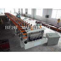 Buy cheap SGS Decking Floor Sheet Roll Forming Machine Hydraulic Cutting Type from wholesalers