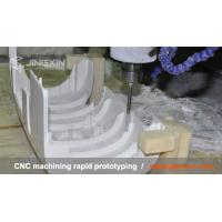 Buy cheap China Rapid prototyping,Rapid manufacturing,Short run & low volume production from wholesalers