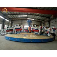 Buy cheap Family Crazy Dance Ride 13m * 13m Space Size , Breakdance Amusement Ride from wholesalers