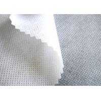Buy cheap Fusible Agriculture Pp Spunbond Nonwoven Fabric Weed Control Tear Resistant from wholesalers