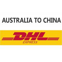 Buy cheap Private Sea Freight Logistics , Global Sea Freight Australia - China from wholesalers