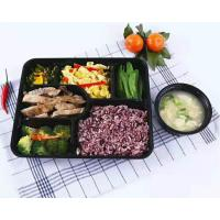 Buy cheap 5-department takeaway food trays with lid injection PP material for Microwave product