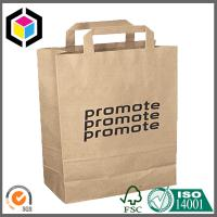 Buy cheap Black Color Logo Print Paper Shopping Bag; Recycled Brown Kraft Paper Bag from wholesalers