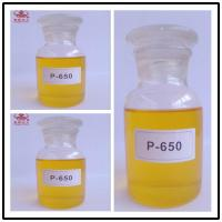Buy cheap Professional High Purity CAS 54667-43-5 Soluble In Water Molecular Weight 888 from wholesalers