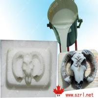 Buy cheap Silicone Casting Materials/Silicon Casting from wholesalers