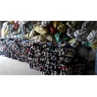 Buy cheap Second hand shoes for Africa Importer from wholesalers