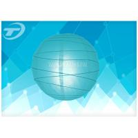 Buy cheap Traditional Hanging Paper Lanterns Of Wedding Decoration With Rice Paper And Metal Wire from wholesalers