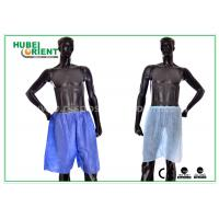 Buy cheap Massage / Spa Nonwoven Disposable Pants Boxer Shorts for Spa Spray Tanning from wholesalers