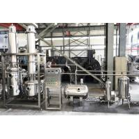Buy cheap Stainless steel CBD extraction system line with Rotary Evaporator falling film evaporator distillation system from wholesalers