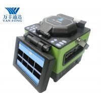 5.7 Inch Optical Splicing Machine KL - 21B 8 ~ 16 Software Upgrade Via USB Interface