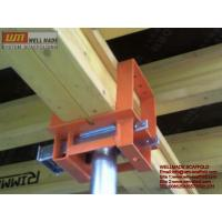 Buy cheap H20 Formwork Timber  Beam-formwork accessories from wholesalers