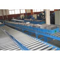 Buy cheap Powered Roller Conveyor from wholesalers