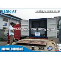 Buy cheap Ink Effluent Color Removal Chemical Quaternary Ammonium Compounds from wholesalers