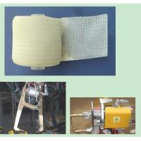 Buy cheap Adhesive(insultation ) tape for resistance welding guns from wholesalers