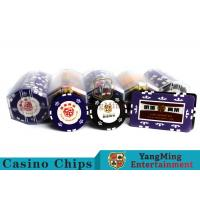 Buy cheap Transparent Acrylic Poker Chip Rack Touch Smooth For 100Pcs 46mm Round Chips Carrier Frosted 14g Chips Set Carrier from wholesalers