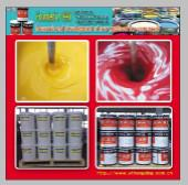 Buy cheap Flexographic ink used to print on PA/PE/PP/OPP/PET/ BOPP /HDPE /LDPE plastic film from wholesalers