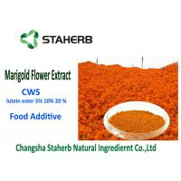Buy cheap Lutein Ester 5% Natural Food Additives , Marigold Flower Extract Water Souble from wholesalers