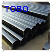 China Galvanized  API Carbon Steel Pipe on sale