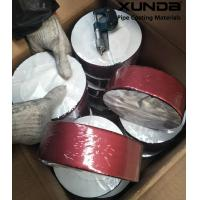 Buy cheap Deep red color aluminium foil butyl rubber waterproof sealing tape from wholesalers