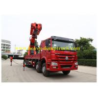 Buy cheap Truck Mounted Crane SINOTRUK HOWO 8×4 with D12 engine for dubai from wholesalers