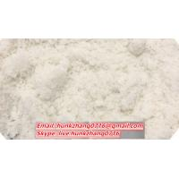 Buy cheap Articaine Hydrochloride Local Anesthetic Powder CAS 23964-57-0 Articaine HCl Raw Material from wholesalers