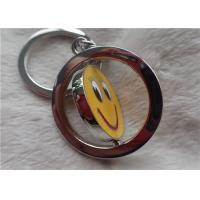 Buy cheap Color Silver Key Chain Personalized Promotional Gifts With Rotatable Smiling Yellow Face from wholesalers