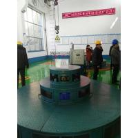 Buy cheap Hydropower Francis Turbine Generating Unit/ Hydror (water) Turbine from wholesalers
