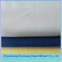 Buy cheap T/R dyed garment fabric for suit 32/2x32/2 56x48 58 from wholesalers