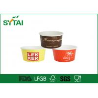 Buy cheap 10oz Logo Printed Disposable Paper Ice Cream Cups / Compostable Paper Cups Wholesale from wholesalers