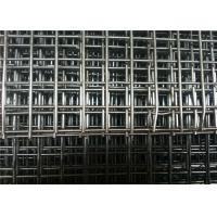 Buy cheap Flat Surface Powder Coated Wire Mesh Panels , Welded Fence Panels For Construction from wholesalers
