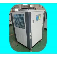 Buy cheap 2HP Industrial Water Cooled Chillers/ Air Cooled Liquid ChillerWith Vacuum Pump from wholesalers