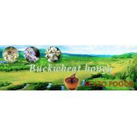 Buy cheap buckwheat flowder bee honey from SEYZO Brand honey Serries Foods wholesaler product