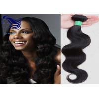 Buy cheap Curly Virgin Hair Extensions Long Loose Wave Human Hair Weave product