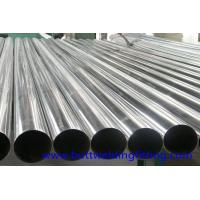 Buy cheap Seamless Steel Pipe 2'' SCH40 Duplex Stainless Steel Pipe UNS S31803 from wholesalers