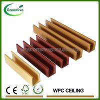 Buy cheap WPC Interior Ceiling Tiles from wholesalers