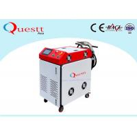 Buy cheap Fiber Handy High Speed Micro Laser Welding Machine 1-50HZ Welding Frenquency from wholesalers