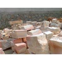 Buy cheap High Temperature Resistant Used Zirconium Corundum Brick for Glass Furnace from wholesalers