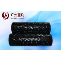 Buy cheap 4D Water Black Self Adhesive Vinyl Film With Air Release 0.15mm Thickness from wholesalers