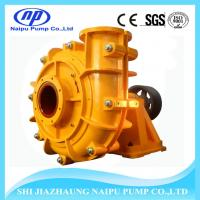 Buy cheap 30 Year Factory  mineral sands slurry pump from wholesalers