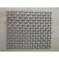 Buy cheap Stainless Steel Woven Wire Meah, SS304 SS316, 25mmx25mm Hole Size, Plain Weave Type from wholesalers